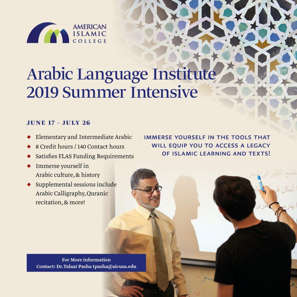Summer Arabic Language Institute - American Islamic College